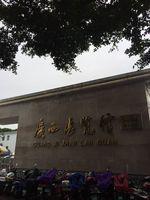 广西博览会